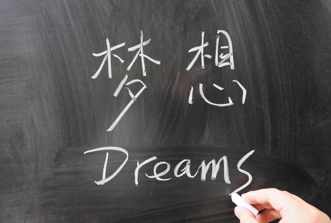 生活越是艰难,梦想越是熠熠生辉