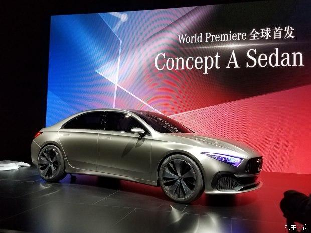 A级三厢雏形 奔驰Concept A Sedan首发