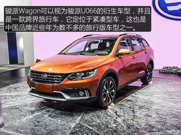 平民旅行车 实拍天津一汽骏派Wagon