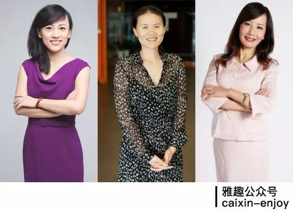 年轻的女CEO们应该戴什么表?