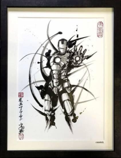 看看日式武人水墨画风格的《复联》