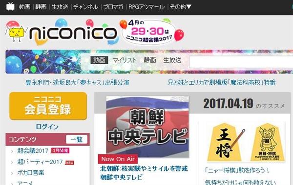 日本最大弹幕网站改版:画质流畅度全面升级