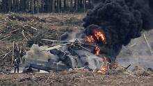 沙特一军用直升机坠毁12人死亡 疑被友军击落