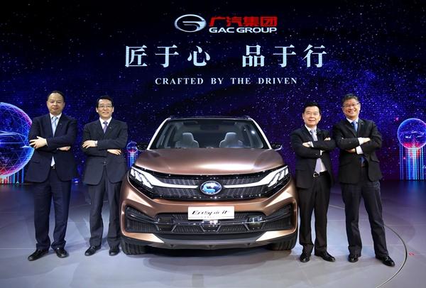 不忘匠心追求卓越 广汽集团品牌全新战略规划发布