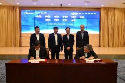 中远海运集团与海信建立合作 旨在加强竞争力