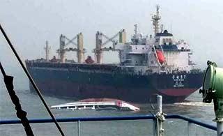 中国海警船在广州被货船撞沉