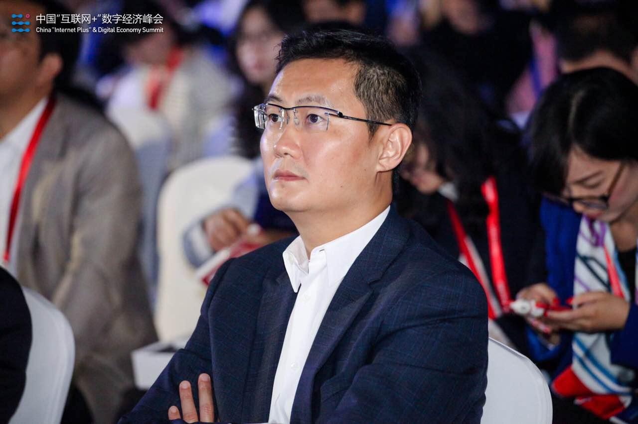 马化腾:互联网+数字经济 腾讯要做好连接器