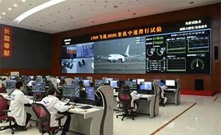 C919试飞控制中心曝光不逊发射火箭