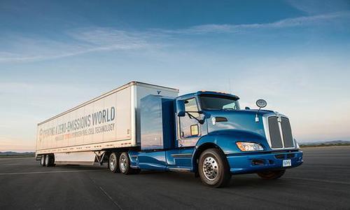 丰田打造氢燃料重卡 今夏洛杉矶路试