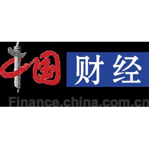 深圳前海金融企业已超5万家