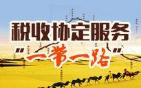 WeChat 圖片_20170420123107