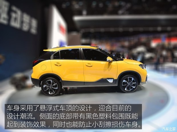 前卫潮流范 实拍东风风神小型SUV AX4