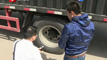 新货车高速上轮胎飞出 责任到底在谁?