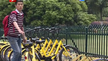 南京:共享单车建立半小时清拖制