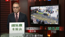 建议杭州市对共享单车实行总量控制