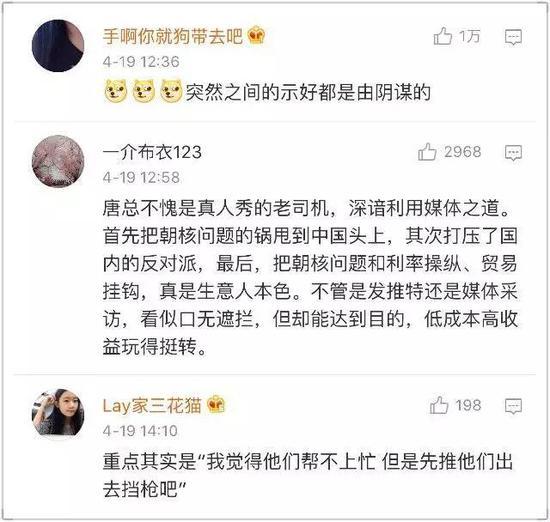特朗普:中国待我们这么好 你们还让我捅他刀子 - 办公室主任 - 办公室主任的博客