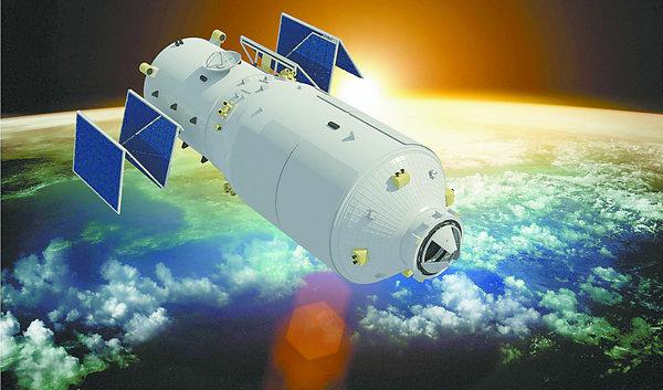 天舟一号太空行有五大亮点 创造数个中国首次