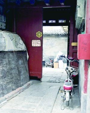 北京院落遭私闯 居民写诗规劝游客