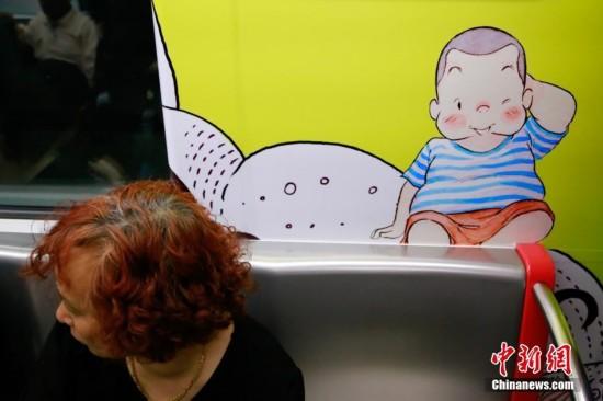 杭州地铁动漫名家专列投入运营
