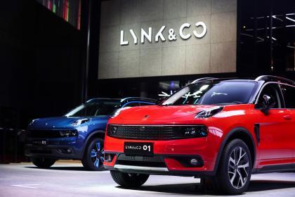 Lynk & Co品牌承诺提供三大终身免费服务