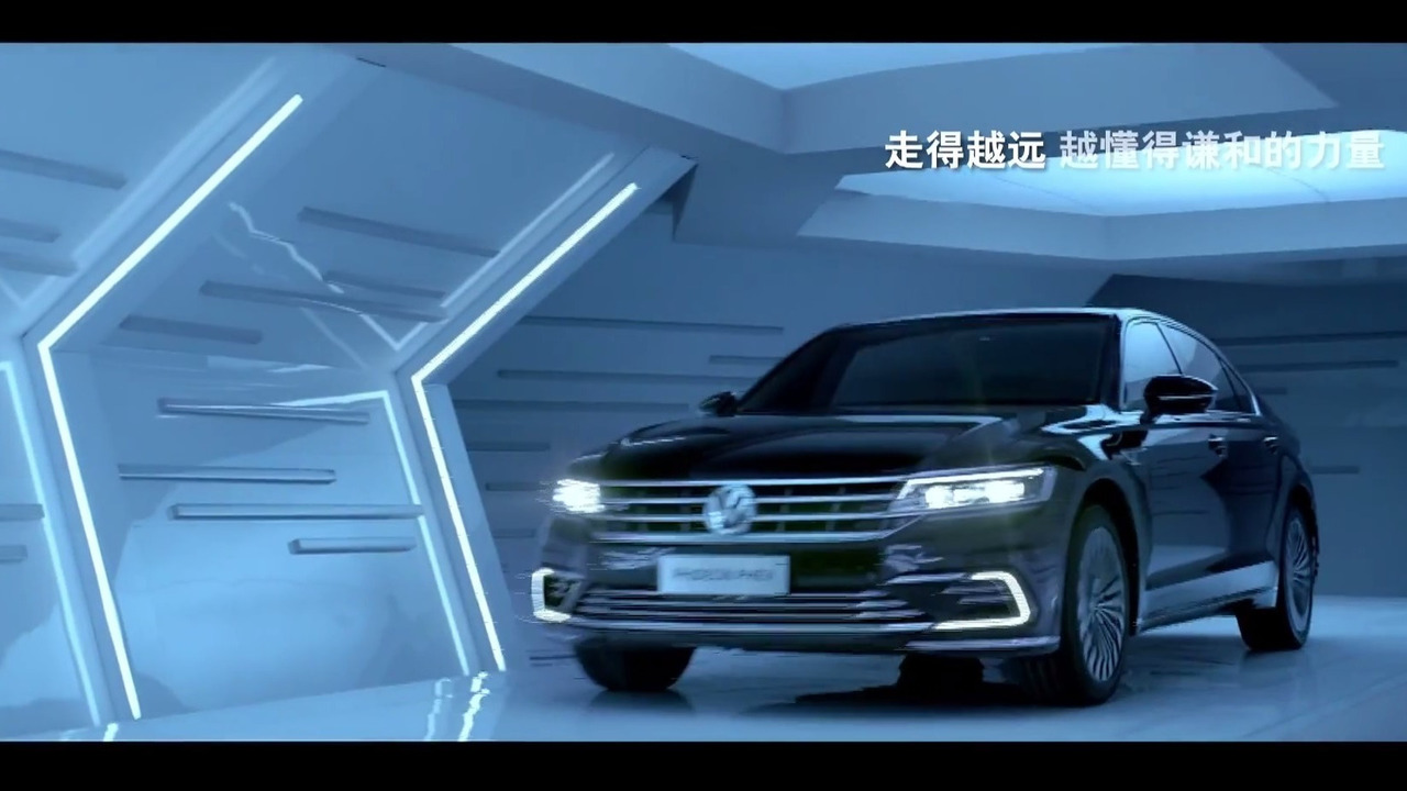 大众辉昂GTE 插电式混动版发布 专供中国市场