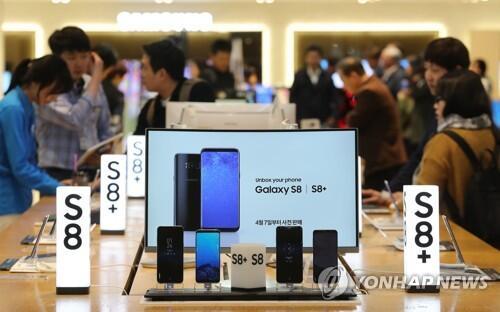 Galaxy S8在韩正式发售 三星未安排相关活动