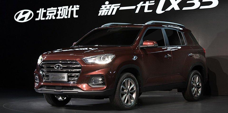 现代全新ix35上海亮相 有望年底上市