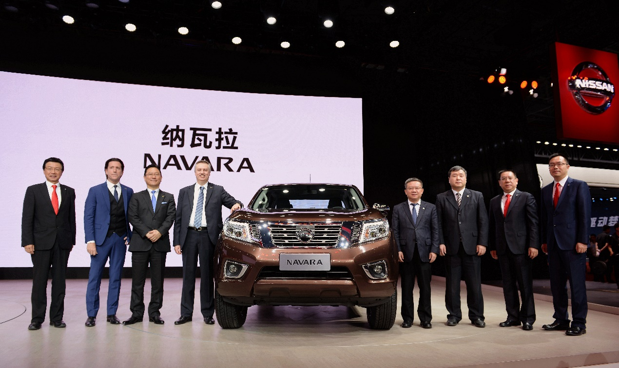 首次引入高端SUV级皮卡 郑州日产高管解读新车战略
