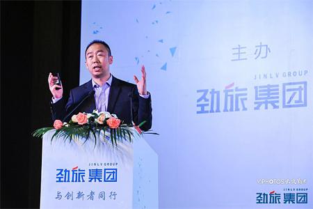 美亚尚途特约2017中国商旅创新发展大会在京举办