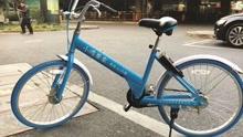 男子骑共享单车20分钟计费41万元 带单车报警