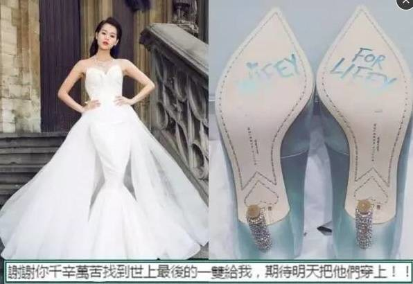郭富城结婚终于不抠门?可怜天王嫂的裙褂和婚鞋只值几千!!