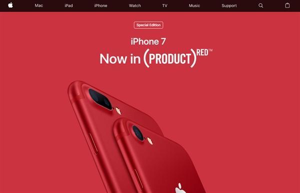 """中国IT男""""恶搞""""苹果网站:这域名太逼真"""
