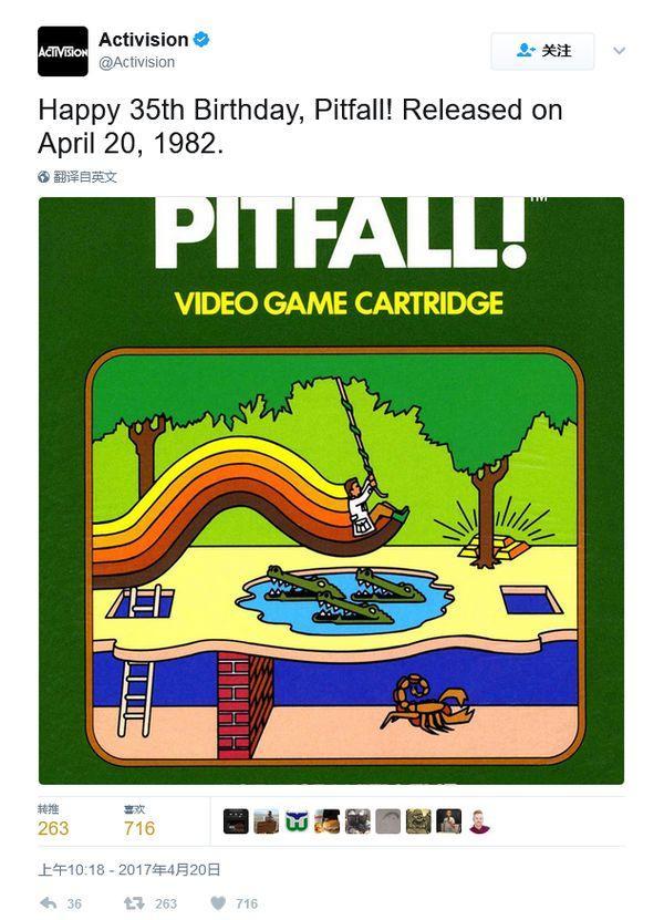 动视的《Pitfall》迎来35岁生日