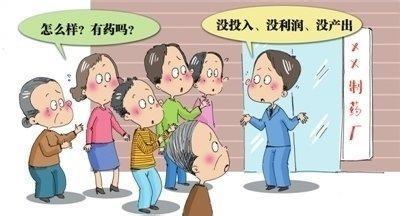 WeChat 圖片_20170421144557
