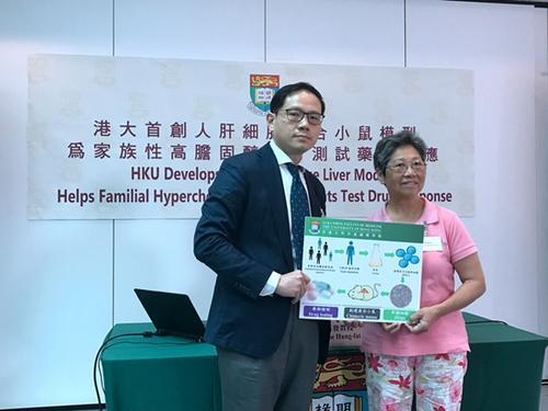 """香港大学以""""人鼠混合""""模型研降胆固醇新药"""