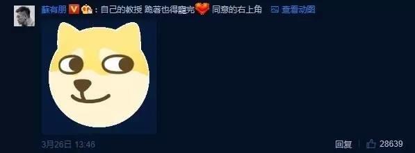 赵丽颖杨紫苏有朋,他们抢起热门来连邓超都害怕!