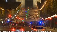 巴黎枪击现场:法籍男子扫射警车