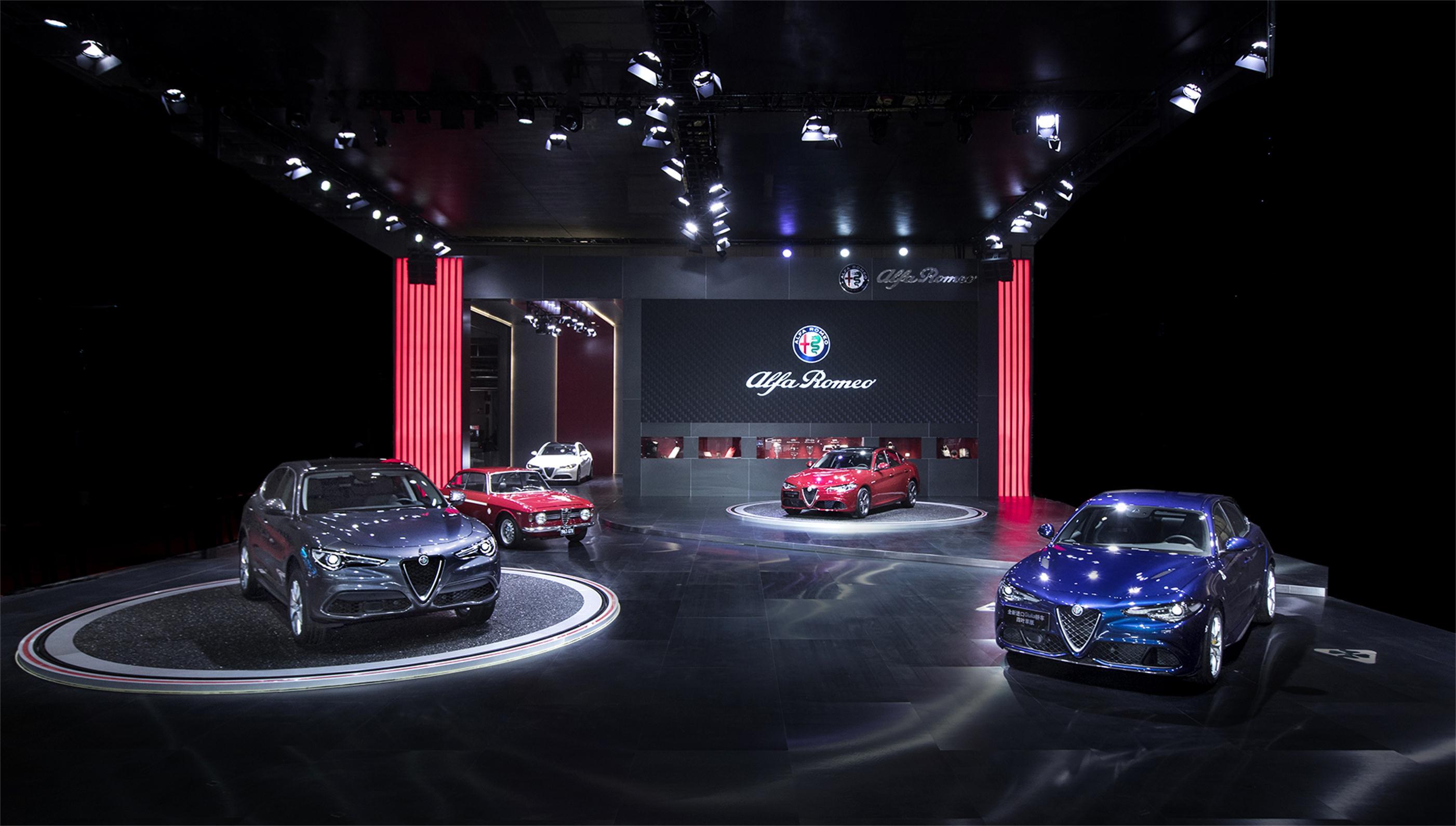阿尔法·罗密欧进驻中国 携两款重磅车型上海车展惊艳亮相