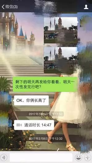 中国女子在美被害尸体被丢垃圾桶 家人赴美遭拒签