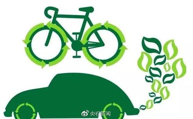 北京出手治共享单车:拟设总量上限 押金专项管理