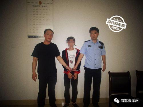 小伙屡次与未满14岁女网友发生关系 逃亡4年被抓