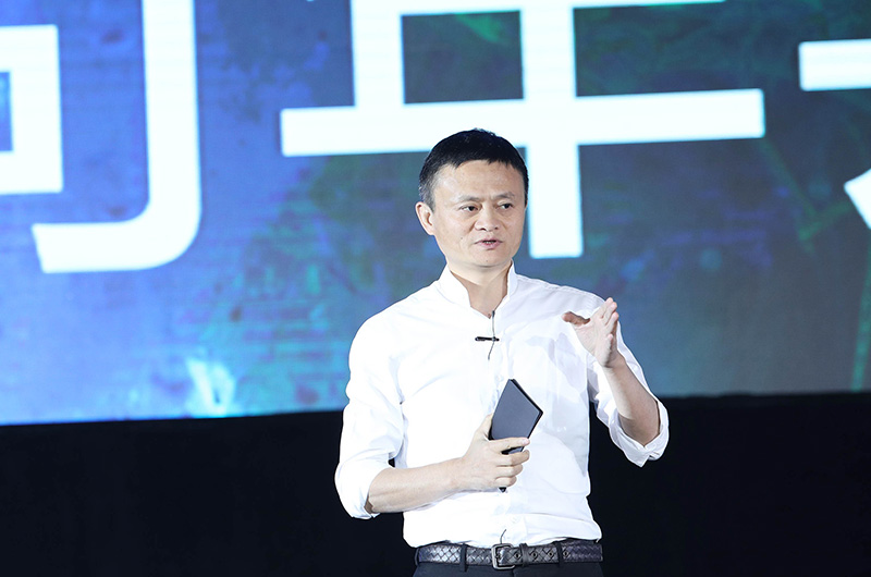 """马云再谈""""五新"""":互联网的职责就是创造新实体经济"""