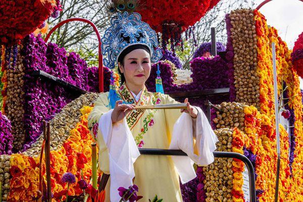 荷兰利瑟举行鲜花巡游 中国风吸人眼球
