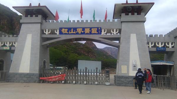 全国主流媒体走进河北祖山 看满目春光锦绣(图)
