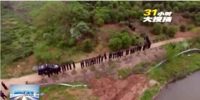 无人机协助500余名警力搜山31小时 终擒命案嫌犯