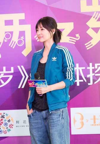 徐静蕾做网剧《同学两亿岁》00后女主这么美