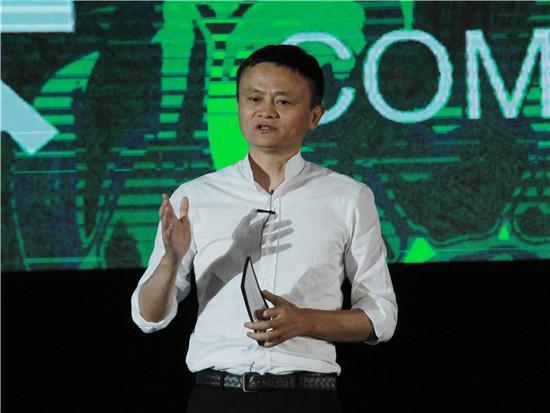 马云:社会应学会适应网络 转型期阵痛不可避免