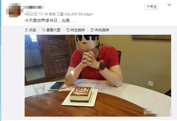 李光洁爸爸晒其生日许愿照 袖珍蛋糕成亮点