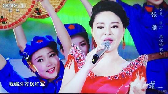歌手百灵获星光大道周赛人气冠军