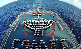 远望6号举办活动迎中国航天日